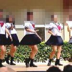 【盗撮動画】文化祭でダンスを披露するJKたちを魅せパンチラ目当てで凝視するオッサンたち♪