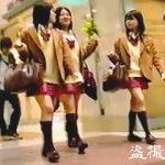 【盗撮】制服マニアにとっては垂涎の〇川女〇学院に通学するJKたちの凶器のパンチラ♪