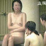 【盗撮】有名温泉露天風呂の湯煙に浮かぶ全裸女体をガチ撮りされた妖艶な淑女たち♪