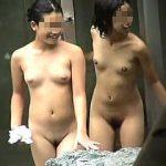 【盗撮】まだ発育しきってない初々しい裸体を日差しの中に晒してる露天風呂の女の子たち♪