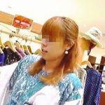 【盗撮】茶髪でギャルチックな店員さんはどんなパンティ穿いてるのかワクワクしながら隠し撮り♪