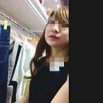【盗撮動画】美形なギャル系店員さんの逆さ撮りしたら清純そうなパンティで爽やかな風を感じた件♪
