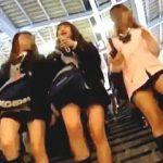 【盗撮動画】この世の春を謳歌してるリア充女子校生たちの無邪気なパンチラを逆さ撮り♪