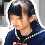 【盗撮動画】痴漢から純白パンティに手をぶち込まれて指姦された無垢なセーラー女子校生♪