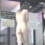 【盗撮動画】健康ランドの脱衣所で片っ端から入浴前後の全裸を撮りまくるノリノリな女盗撮師♪