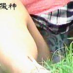 【盗撮】公園で開放感に浸りながら大抵パンチラも大開放してるピクニック女子たち♪