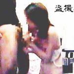 【盗撮動画】AV面接にやってきた人妻がグダグダな面談からのドエロい実技試験にトライ♪