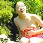 【盗撮動画】露天風呂でターゲットに声を掛けてシレッと隠し撮る女業師の新手の手口公開♪