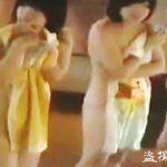 【盗撮動画】一生の思い出の修学旅行の入浴タイムをじっくり覗き撮りされた全裸女子校生たち♪