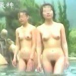 【盗撮】ただっ広い豪華な露天風呂で真昼間から入浴してる覗かれたい願望がありそうな女子たち♪