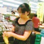 【盗撮動画】スーパーの買い物カゴにカメラを仕込んで女性客たちを逆さ撮りしてる主夫の撮り師♪