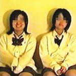 【無修正】昔、コギャルという売春少女たちがオジサンたちを癒してた史実を伝える問題映像♪