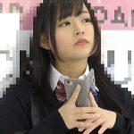 【盗撮動画】パイパンにしてるだけあって痴漢を受け入れてる会えるアイドルクラスの女子校生♪