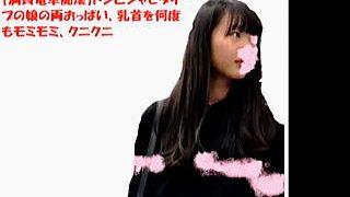 【盗撮動画】痴漢のドストライクな女の子が美乳を弄り倒されて耐え忍ぶ満員電車の一コマ♪