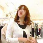 【盗撮動画】おっとり系の店員さんに逆さ撮りアタックしてイメージ通りの萌えパンチラゲット♪
