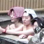 【盗撮動画】淑女たちが各々それぞれに露天風呂を楽しんでて覗いてるこっちも思わずモッコリ♪
